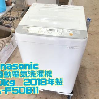 ㉓Panasonic 全自動電気洗濯機 5.0kg  20…