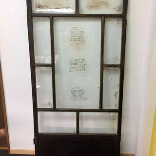 古い 建具 電話室 ガラス レトロ アンティーク 古民家