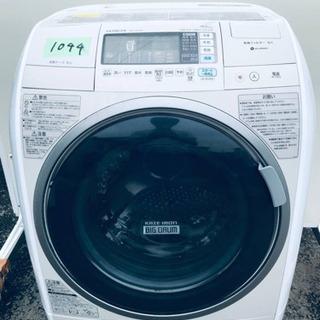 ③‼️ドラム式入荷‼️ ✨乾燥機能付き✨‼️9.0kg‼️104...