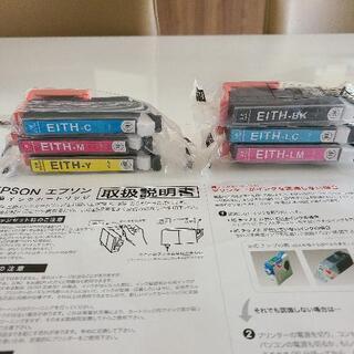 EPSON 互換インク ITH 6色