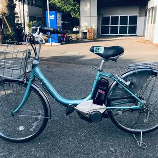③893番 電動自転車✨ BS アシスタ‼️