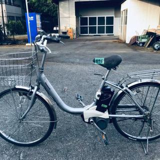 ③896番  電動自転車✨ Panasonic ビビ ‼️