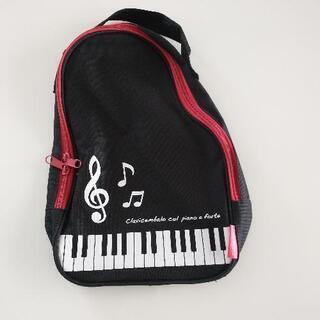 ピアノポーチ バック