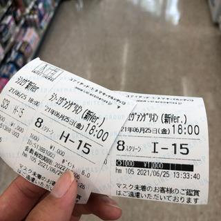 エヴァ映画チケット 18時 キャナルシティ博多