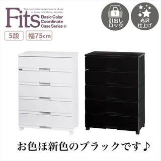 GM560【近隣配達可能】Fits プラス プレミアム 5段 幅...