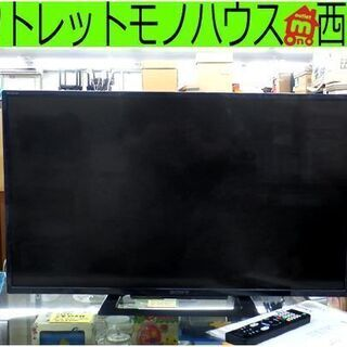 SONY 32インチ液晶 2017年製 KJ-32W50 ソニー...