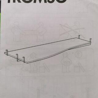 イケア ロフトベッド TROMSO
