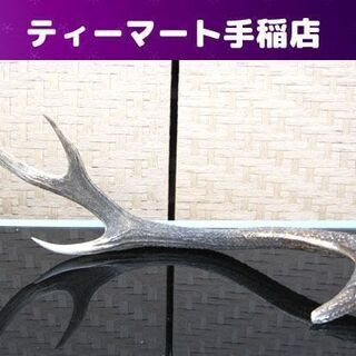 鹿の角 シカ 約53cm インテリア 飾り DIY ランタンハン...