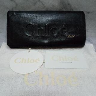 Chloe クロエ ラウンド 財布