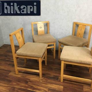 ⭕⭕⭕KH4/19 HIKARI 光製作所 椅子 ダイニングチェ...