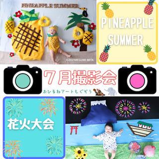 赤ちゃん おひるねアート7月撮影会in伊豆の国市