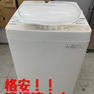TOSHIBA 東芝電気洗濯機 2016年製