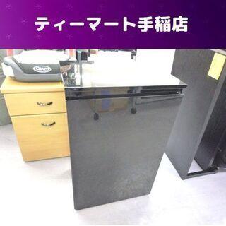 オーディオラック 鏡面黒 幅45.3cm オーディオ収納 キャビ...