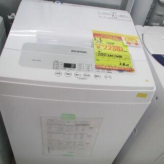 ID:G969816 アイリスオーヤマ 全自動洗濯機5k