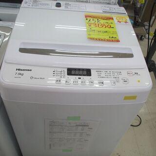 ID:G969877 ハイセンス 全自動洗濯機7.5k