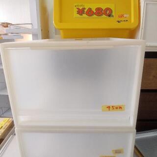 収納ケース中 在庫3個 管理番号62506