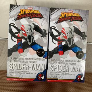 ✨新品未開封✨ 2個セット‼️ スパイダーマン フィギュア