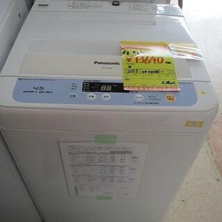 ID:G973176 パナソニック 全自動洗濯機4.5k