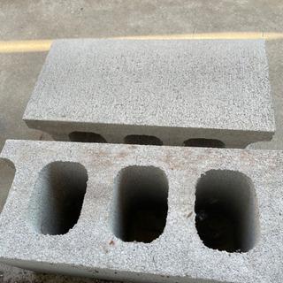 ブロック 2個組