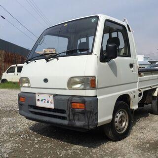 【コミコミ価格】軽トラック H5年 サンバートラック KS4 5...