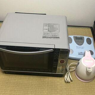 電子レンジ・電気ケトル・体重体脂肪計(値段相談可)