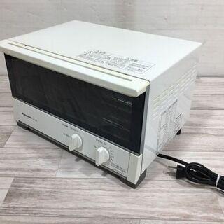 Panasonic パナソニック オーブントースター NT…