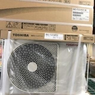 東芝エアコン6〜8畳用2.2k 2020年度