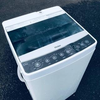 ♦️EJ1741B Haier全自動電気洗濯機 【2017…
