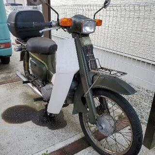 スズキバーディー80