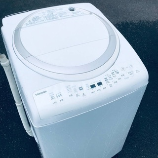 ♦️EJ1742B 東芝 電気洗濯乾燥機 【2016年製】