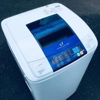 ♦️EJ1743B Haier全自動電気洗濯機 【2011…