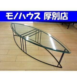 オーバル ガラステーブル アイアンフレーム アンティーク リビン...