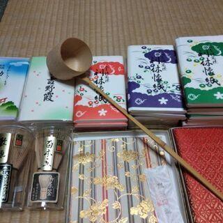 茶道の道具
