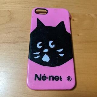 Ne-net にゃー iPhoneケース