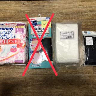出産セット 産褥用インナー お産パッド ベビー 赤ちゃん