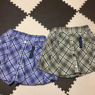 子供用パンツ&スカート 二枚 160cm