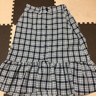子供用ロングスカート 150cm