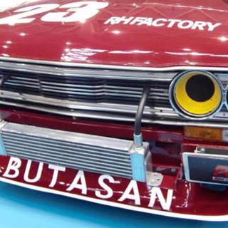 昭和レトロ、旧車、FITオイルクーラー