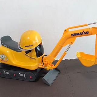 【ネット決済】電動のおもちゃの重機