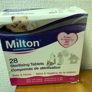ミルトン 滅菌洗浄タブレット23個