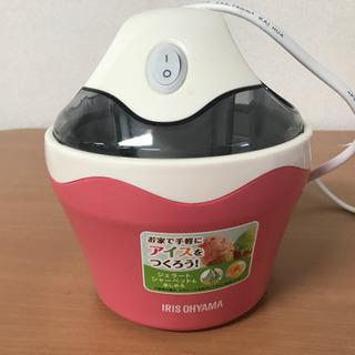 アイスクリームメーカー 2017年製 アイリスオオヤマ