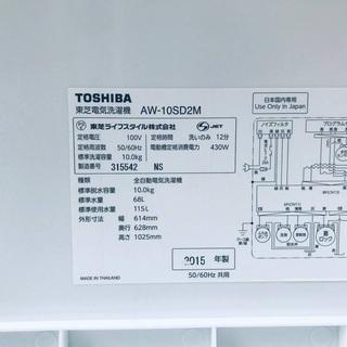 355L ❗️送料設置無料❗️特割引価格★生活家電2点セット【洗濯機・冷蔵庫】 − 東京都