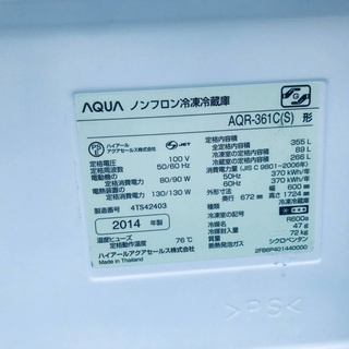 355L ❗️送料設置無料❗️特割引価格★生活家電2点セット【洗濯機・冷蔵庫】 - 売ります・あげます