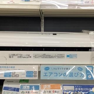 TOSHIBA(とうしば)の壁掛けエアコン2017年製(RAS-...