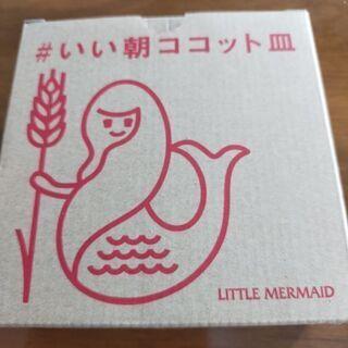 リトルマーメイドココット皿 (物々交換)