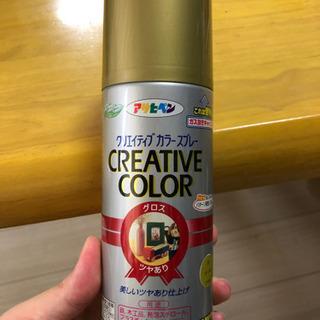 スプレー塗料 ゴールド(アサヒペン クリエイティブ カラースプレー)