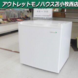 冷蔵庫 1ドア 45L 2018年製 ヤマダ電機 YRZ-…