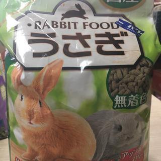 ウサギの餌(2.5kg)