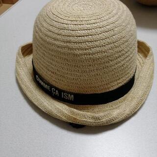 キッズ麦わら帽子②