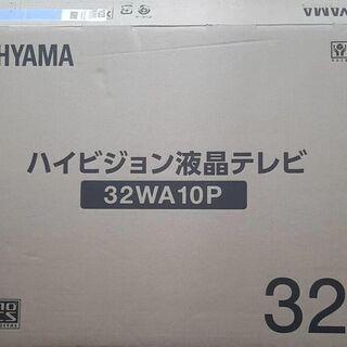 【ネット決済・配送可】アイリスオーヤマ 32型 ハイビジョン液晶...